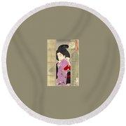 pic01527 Yoshitoshi Round Beach Towel