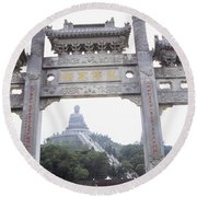 Po Lin Monestary Round Beach Towel
