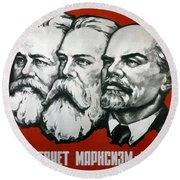 Poster Depicting Karl Marx Friedrich Engels And Lenin Round Beach Towel