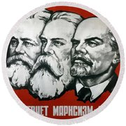 Poster Depicting Karl Marx Friedrich Engels And Lenin Round Beach Towel