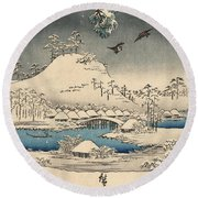 Print From The Tale Of Genji Round Beach Towel