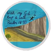 Art Therapy For Your Wall Psalm Art Round Beach Towel