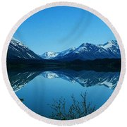Reflections ... Round Beach Towel
