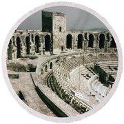Roman Amphitheatre, Arles Round Beach Towel
