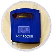 Russian Mailbox Round Beach Towel