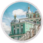 Russian Orthodox Cathedral. Round Beach Towel