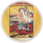 Russian Poster Round Beach Towel