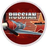 Russian War Bird Round Beach Towel
