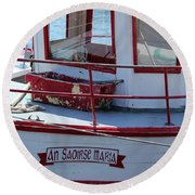 Saoirse Boat Donegal Round Beach Towel