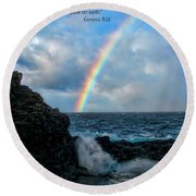 Scripture And Picture Genesis 9 16 Round Beach Towel