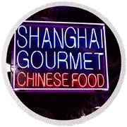 Shanghai Chinese Food Round Beach Towel