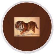 Siberian Snow Tiger Round Beach Towel