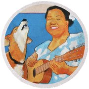 Sing To Me Round Beach Towel