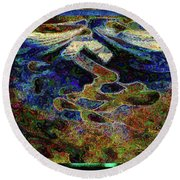 Song Of Love And Compassion Round Beach Towel