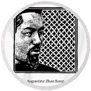 St. Augustine Zhao Rong And 119 Companions - Jlazr Round Beach Towel