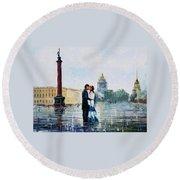 St. Petersburg Round Beach Towel