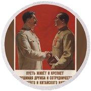 Stalin Soviet Propaganda Poster Round Beach Towel