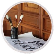 Still Life With Brushes Round Beach Towel