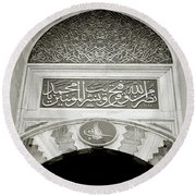 Suleyman The Magnificent Round Beach Towel