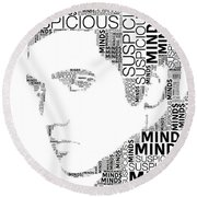 Suspicious Minds Elvis Wordart Round Beach Towel