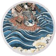 Taira Atsumori (1169-1184) Round Beach Towel
