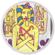 Tarot Of The Younger Self The Emperor Round Beach Towel