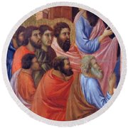 The Apostles Of Maria Fragment 1311 Round Beach Towel
