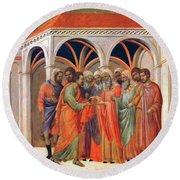 The Betrayal Of Judas 1311 Round Beach Towel