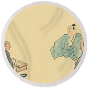 The Narrow Road To The Deep North 5 Round Beach Towel