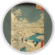The Taiko Bridge And The Yuhi Mound At Meguro, From The Hundred Famous Views Of Edo Round Beach Towel