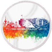 Thessaloniki Skyline City Color Round Beach Towel