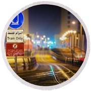 Tram Only Round Beach Towel
