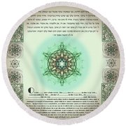 tree of life ketubah-Reformed and Interfaith version Round Beach Towel