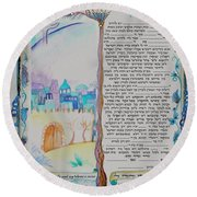 tree of life ketubah -Conservative version Round Beach Towel