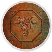 Tribal Dragon Head In Octagon With Dragon Chinese Characters Distressed Finish Round Beach Towel