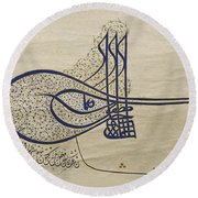 Tughra Of Suleiman The Magnificent Round Beach Towel