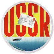 Ussr Vintage Cruise Travel Poster Restored Round Beach Towel