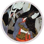 Utamaro: Lovers, 1797 Round Beach Towel