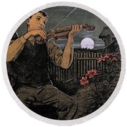 Violin Player To The Moon Round Beach Towel