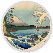 Wave At Satta Point Round Beach Towel