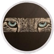 What I See Round Beach Towel