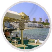 Windmill View Round Beach Towel
