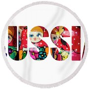 Word Russia Over Traditional Arts Round Beach Towel
