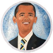 Young President Obama Round Beach Towel