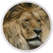 Your Majesty Round Beach Towel
