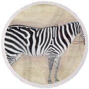Zebra, C1620 Round Beach Towel