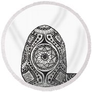 Zen Egg Round Beach Towel