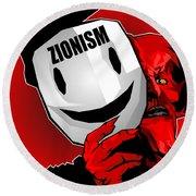 Zionism Devil Round Beach Towel
