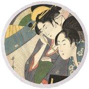 Geisha And Attendant On A Rainy Night Round Beach Towel