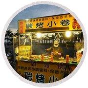 Street Vendor Cooks Grilled Squid Round Beach Towel